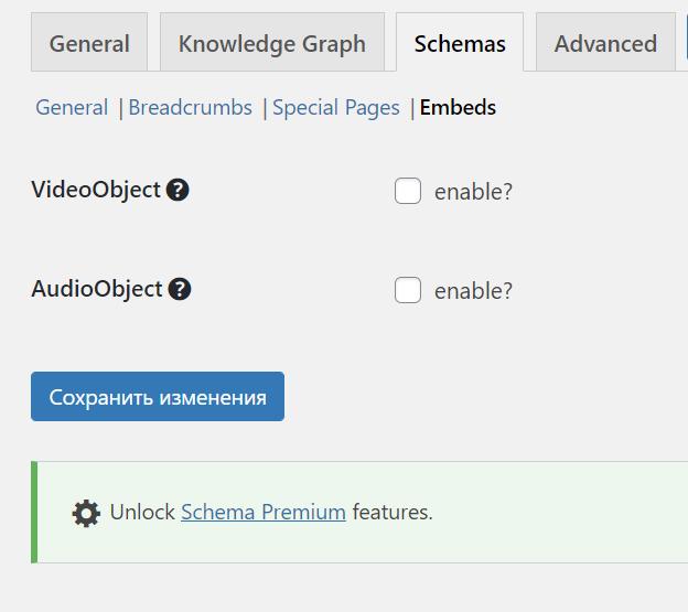 Размечаем видео- и аудиообъекты
