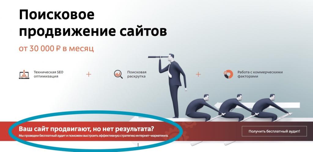 УТП на главной сайта bdbd.ru