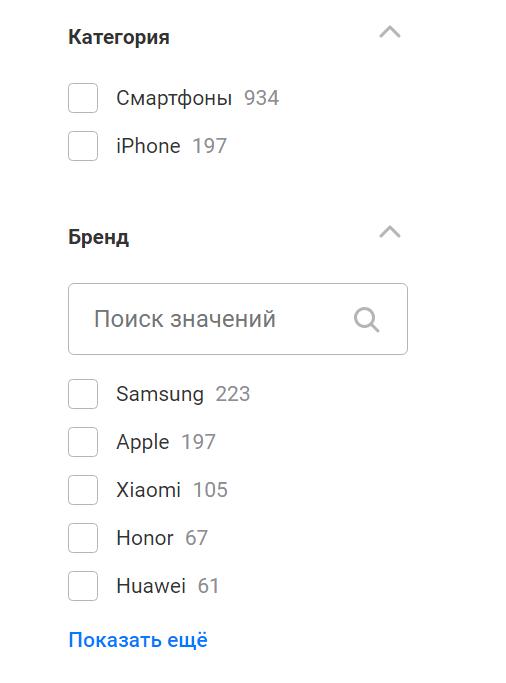 Samsung или Apple — вот в чем вопрос