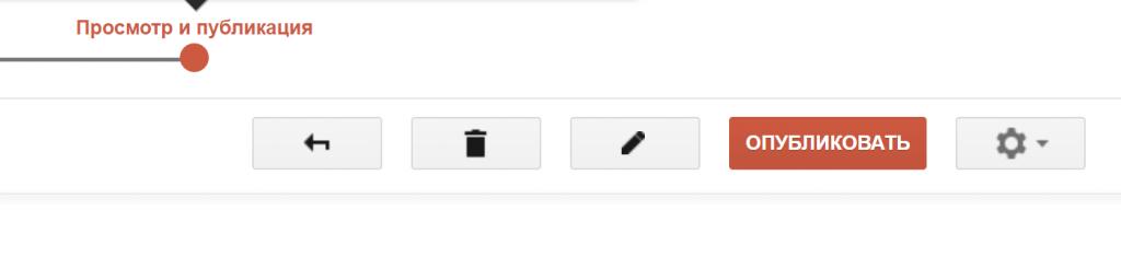 Нажимаем кнопку «Создать HTML» и получаем код структурированных данных