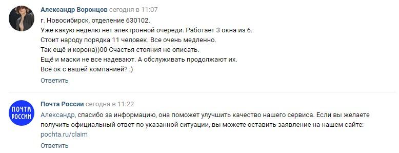У меня большие сомнения, что Александр будет писать официальное заявление. Наверняка он хотел получить ответ здесь и сейчас